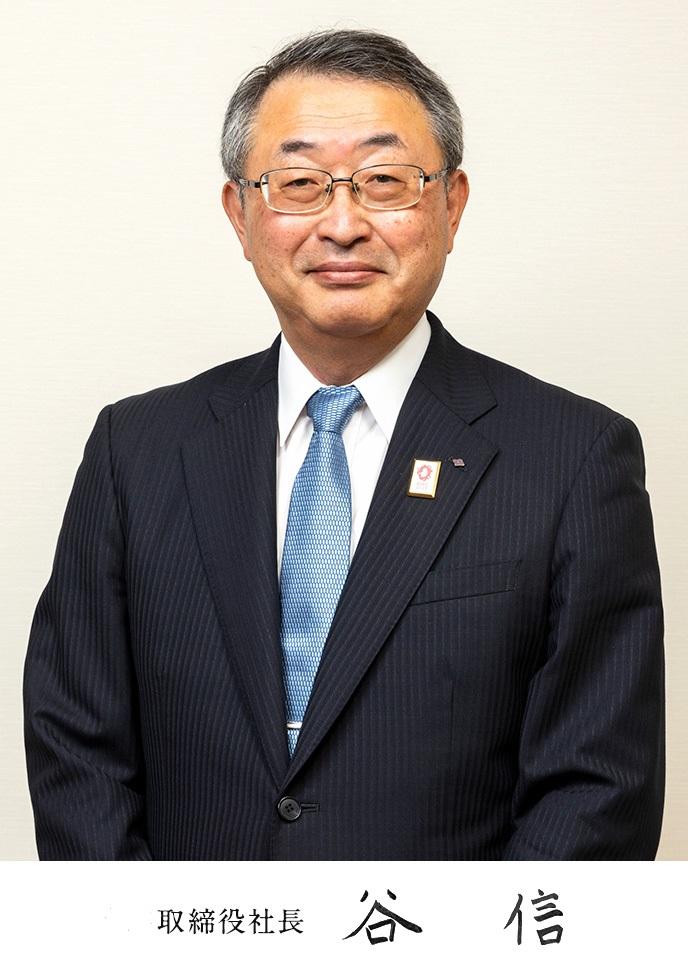 社長あいさつ   住友電設株式会...